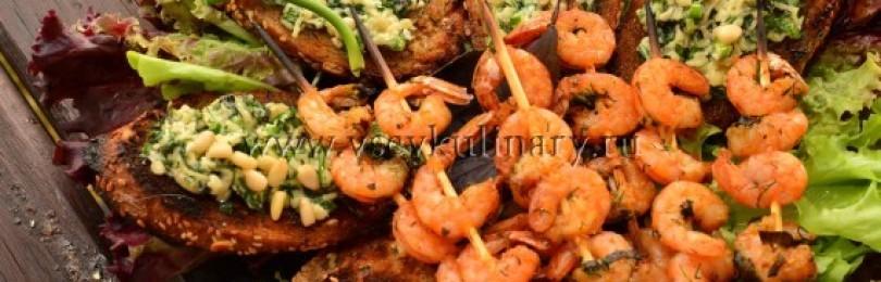 Креветки – гриль с соусом песто и гренками