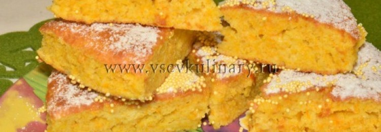 Морковный пирог