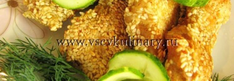 Куриное филе в панировке из кунжута