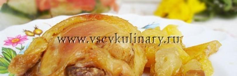 Запекаем курицу на яблочной подушке в рукаве
