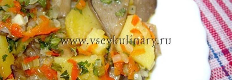 Вкусный картофель с вешенками