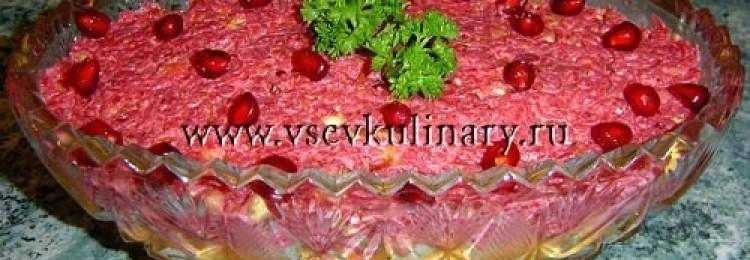 Рецепт салат Каприз