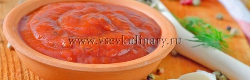Аджика из помидор и чеснока, рецепт классический