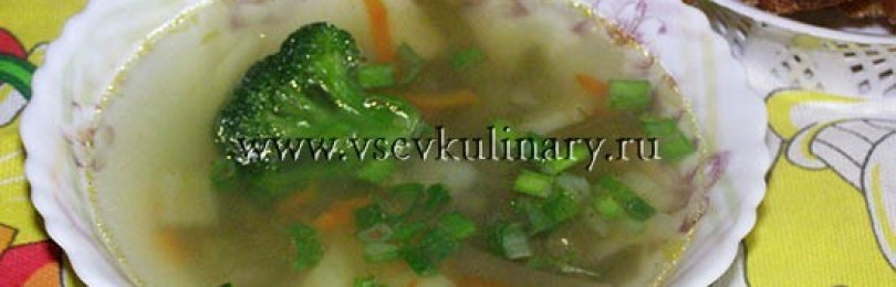 Суп из соцветий брокколи с куриными крылышками