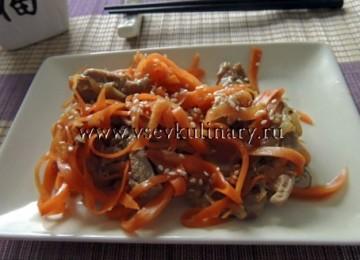 Салат по-корейски с морковью и свининой