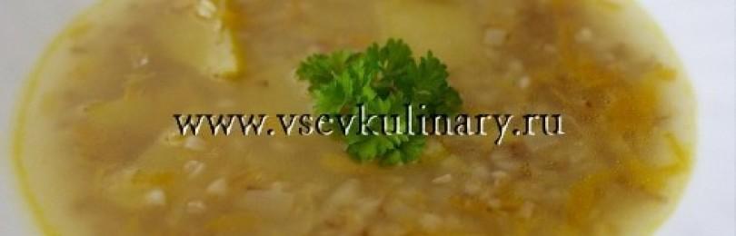 Вкусный и простой гречневый суп