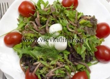 Салат из говяжьего языка с рукколой и перепелиными яйцами