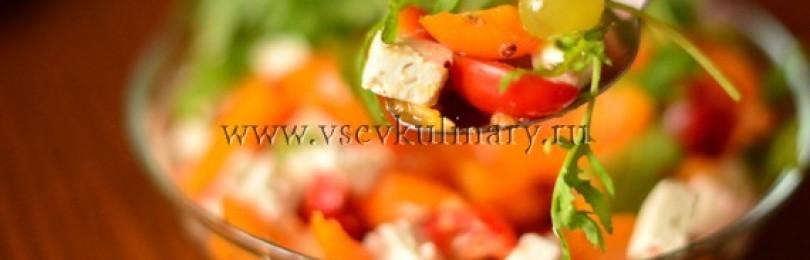 Салат с брынзой , рукколой и черри