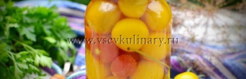 Вкусные маринованные помидоры с чесноком