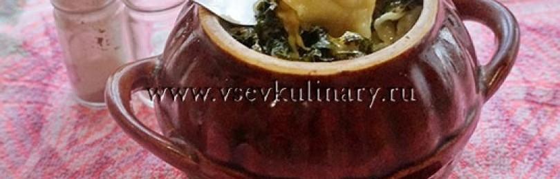 Пельмени в горошочках с грибами и сыром