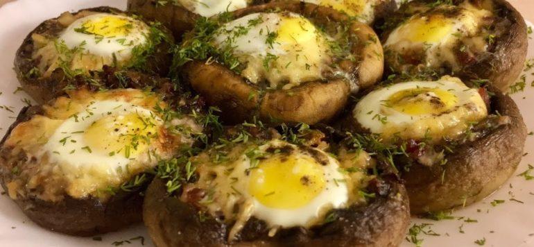 Яйца в грибах